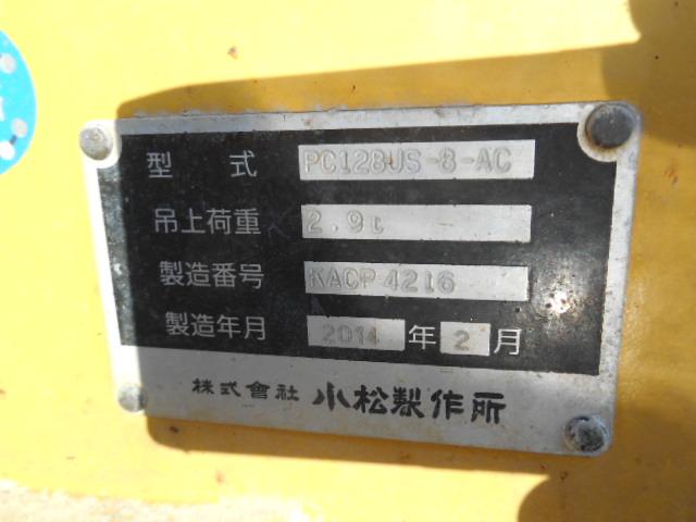 DSCN7942.jpg