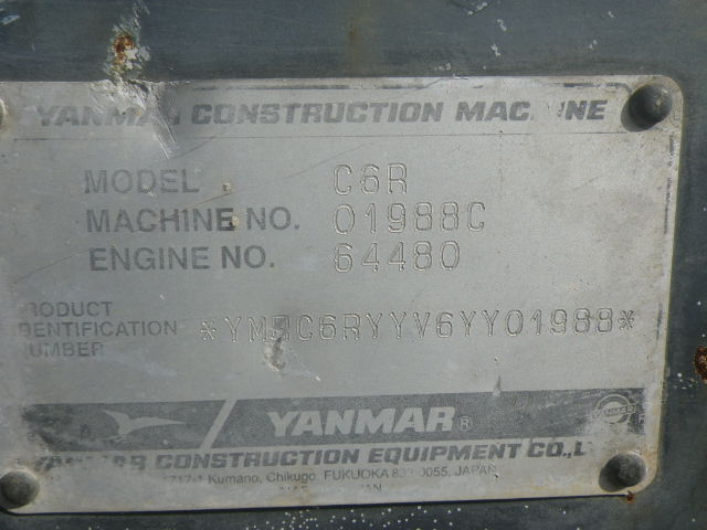 IMGP5044.jpg